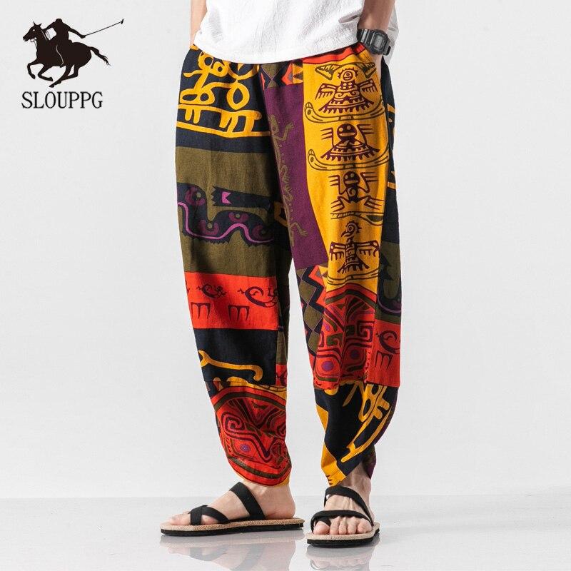 Hip Hop Harem pants Mens Spring Summer Chinese Style Joggers Pants Men Sweatpant Stitching color Casual Trousers Harem pants men