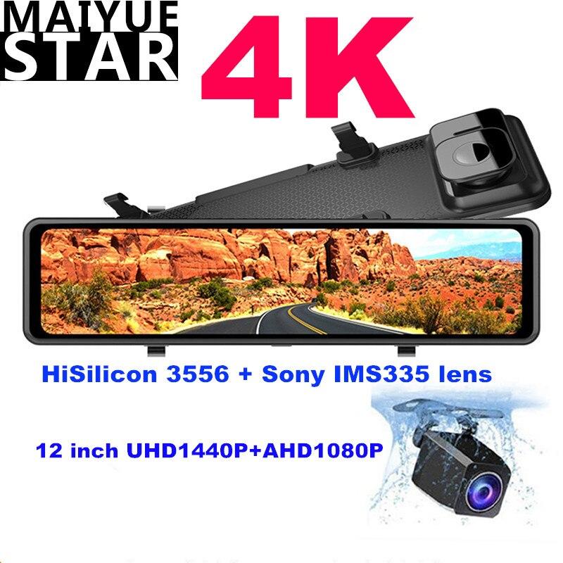 12 pulgadas coche DVR 4K UHD1440P + AHD1080P espejo retrovisor de doble lente HiSilicon Hi3556 Sony IMS335 ultra-claro cámara de visión nocturna