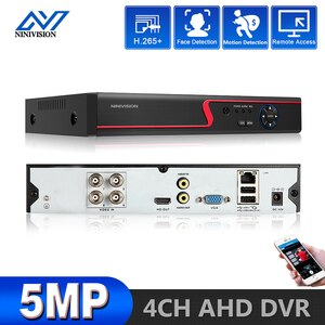 4 Channel 5MP 6 in 1 AHD Digital Video Recorder Super HD DVR USB WIFI Motion Detection H265 Cloud P2P XMeye 4ch for CCTV