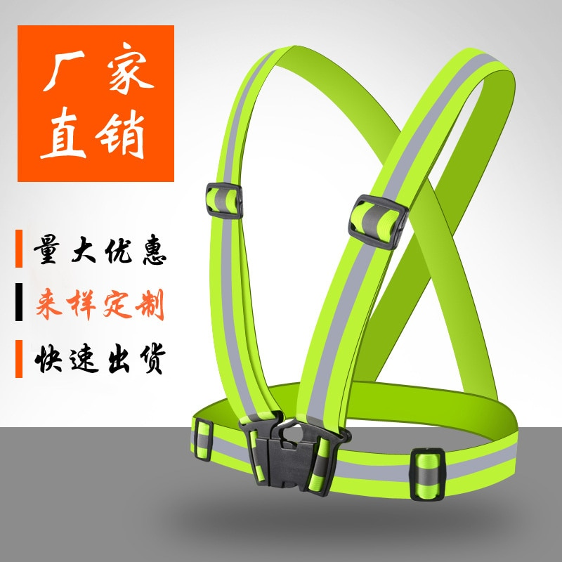 Vest Reflective Straps Night Running and Riding Safety Reflective Vest High Visibility Night Work Warning Jacket outdoor cap reflective baseball hat night running and riding safety