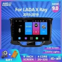 2 din android 9 0 car radio for lada x ray xray 2015 2019 car multimedia player car head unit radio audio gps 2din dvd player