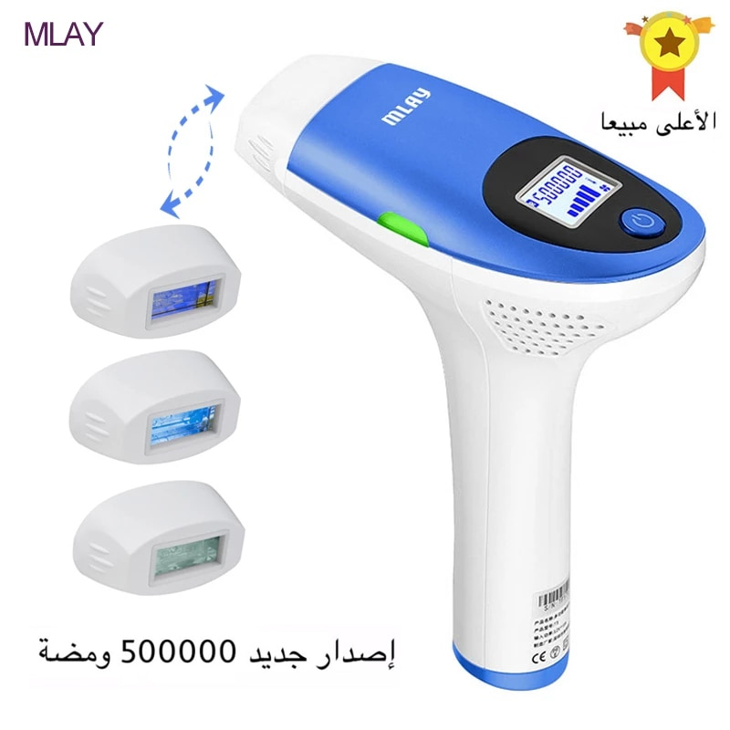 Mlay IPL depilador a laser hair removal machine pigmentation apparatus with 500000 shots bikini hair