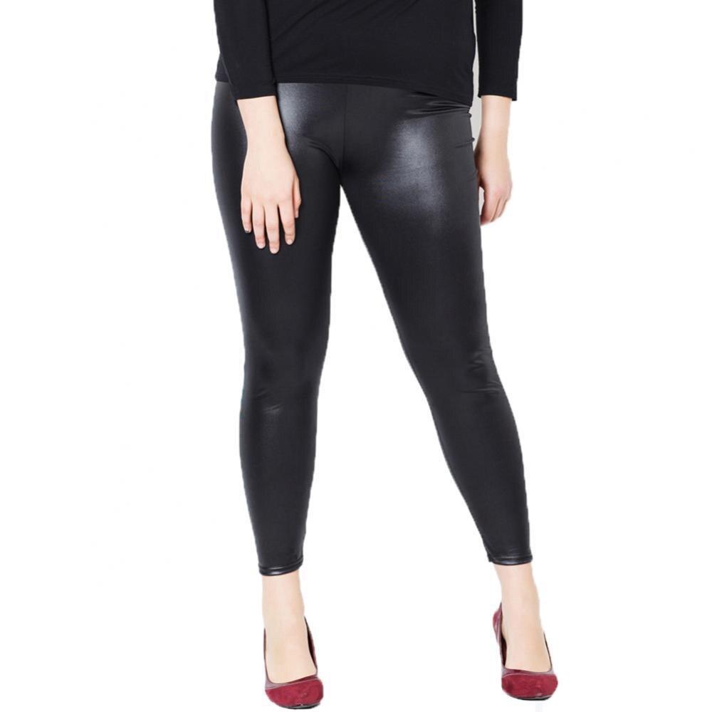 Женские облегающие брюки-стрейч из искусственной кожи