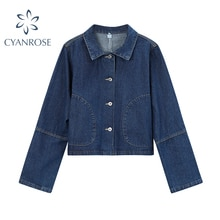 Denim Coat For Women 2021 Spring And Autumn Loose Korean Style Vintage Streetwear Fashion New Long-S