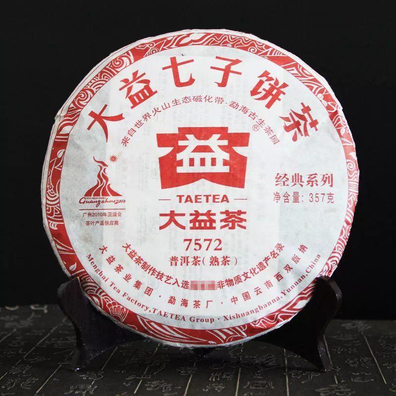TAETEA الصين يوننان Menghai يانع أقدم 7572 ناضجة بوير الشاي أسفل ثلاثة عالية واضحة النار لفقدان الوزن 357g المنزلية برو