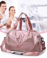 2021 new sports fitness bag women and men handbags waterproof swimming wet dry separation yoga duffel bag travel