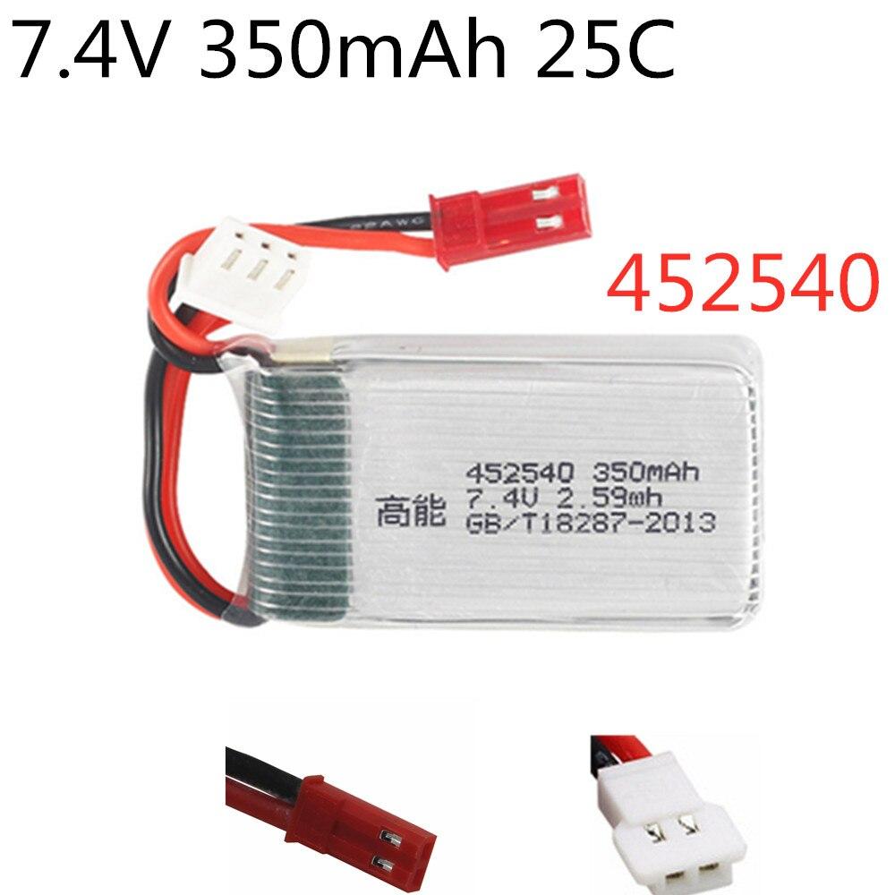 2s 7.4 v 350 mah lipo bateria para mjx x401h x402 jxd 515 515 w 515 v rc quadrocopter zangão peças de reposição bateria 7.4 v 452540