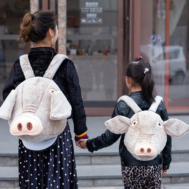 Хит 2020, плюшевый рюкзак в виде головы свинки, рюкзак в виде головы свинки, рюкзак для родителей и детей, подарок на день рождения