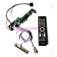 KIT pour LP156WHB (TL)(A1)/(TL)(A2)/(TL)(B1)/(TL)(B2) panneau daffichage à cristaux liquides analogique VGA USB AV 40Pin 1366*768 LVDS TV carte de commande