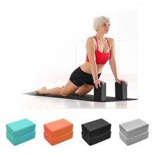 Exercise Fitness Yoga Blocks Foam Bolster Pillow Cushion EVA Gym Training Gym Training Body Shaping Yoga Block Brick Foam 2020