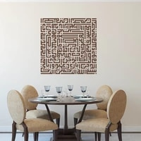 arabic quotes islamic wall stickers surah rum love mercy living room decoration calligraphy vinyl decals for bedroom e626