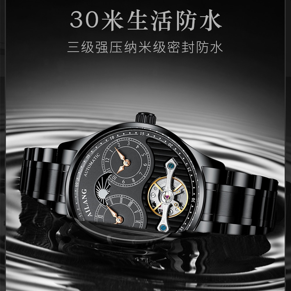 AILANG Men's Watch Mechanical Watch Fully Automatic Hollow Waterproof Large Dial Dual Time Zone Watch Tide Male Genuine 2020 New enlarge