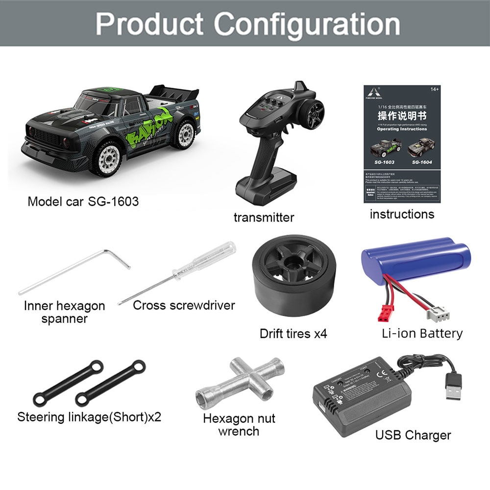 SG 1603 / 1601 / 1604 1/16 2.4G 4WD RC Drift Car 30km/h High Speed LED Light Proportional Control Vehicles Racing Cars for Boys enlarge