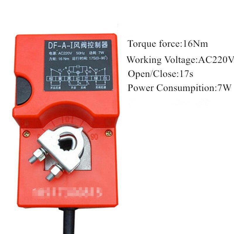 DF-A-I AC220V 16Nm 17s 7W, actuador de amortiguador de aire eléctrico, amortiguador de aire Ajustable, interruptor de accionamiento para válvula de tubo de ventilación