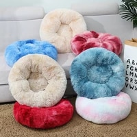 extra large round dog bed and cat bed pet sleeping mat dog bed for large dogs nice cotton pet bed four seasons universal pet bed