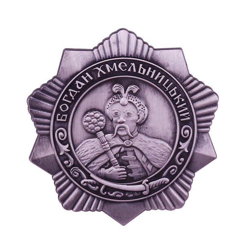 Ordem soviética ww2 de cossacos ucranianos hetman-líder da ordem militar distintivo