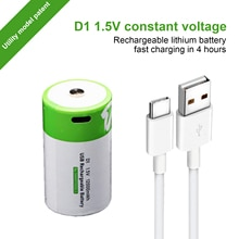 No. 1 Rechargeable Battery Type-c Port Direct Charge No. 1 Battery Natural Gas Gas Stove Household W