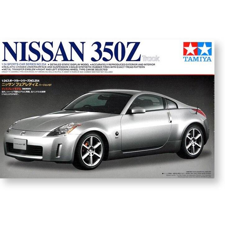 Montaje de coche modelo 124 Nissan 350Z coche deportivo 24254
