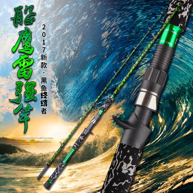2.28M Carbon Boat Fishing Rod Straight Ultralight Hard Feeder Rod Telescopic Sea Fishing Rod Vara De Pesca Fishing Accessories enlarge
