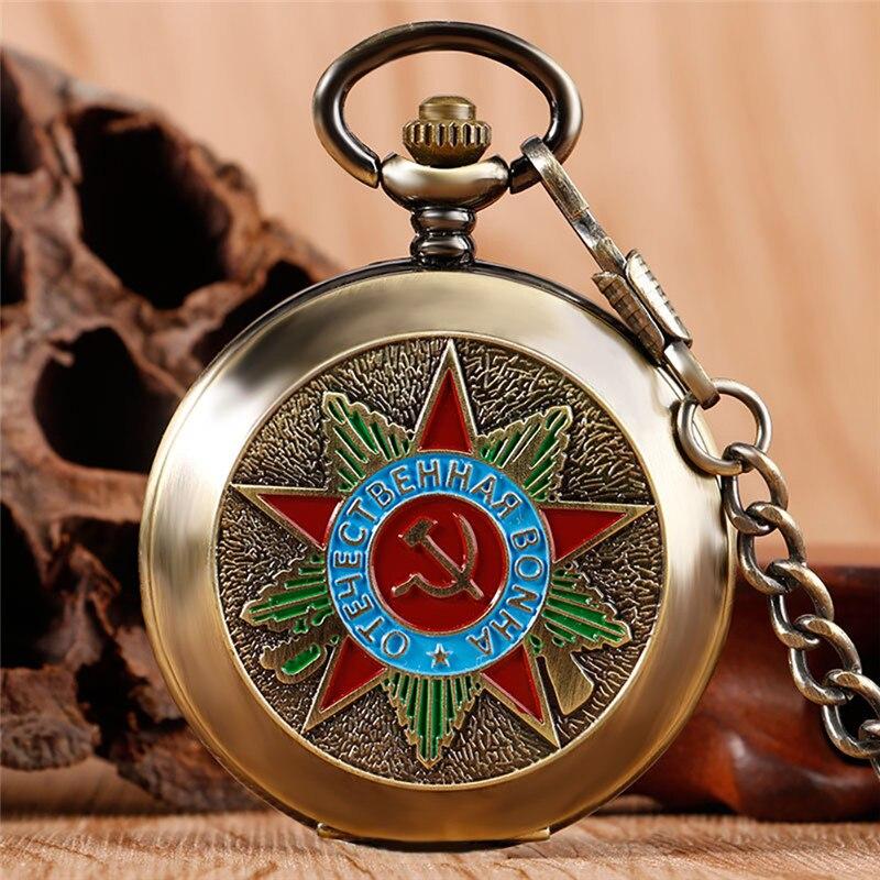 Unisex Hand Winding Mechanical Pocket Watch USSR Soviet Badges Sickle Hammer Style CCCP Russia Emblem Communism Chain Clock Gift