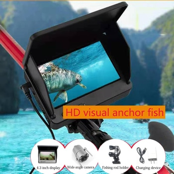 30M Infrared without light night vision HD visual 4.3 inch 1000 brightness display fish finder 195 degree wide-angle camera