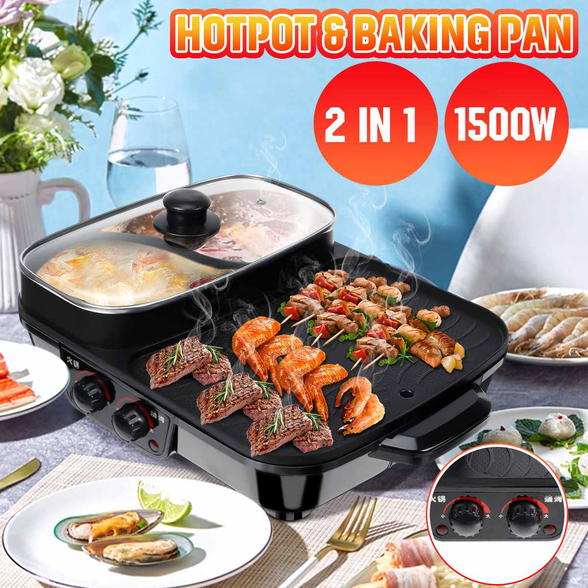 1600w electric shabu roasted pot multifunctional electric pan grill bbq grill raclette grill electric hotpot with grill pan 1500W 220V Electric Griddles Electric Grill & Hot Pot Non-stick Indoor Baking Flat Pan Home Smokeless Hotpot BBQ Griddle Plate