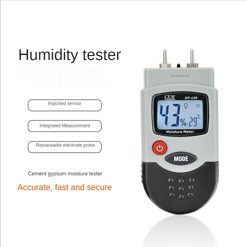CEMDT-120 прибор для измерения влажности цемента, гипса