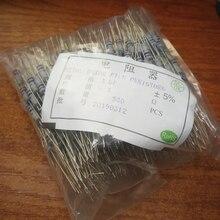 500pcs/lot New 1W 5% metal oxide film resistor DIP resistor free shipping