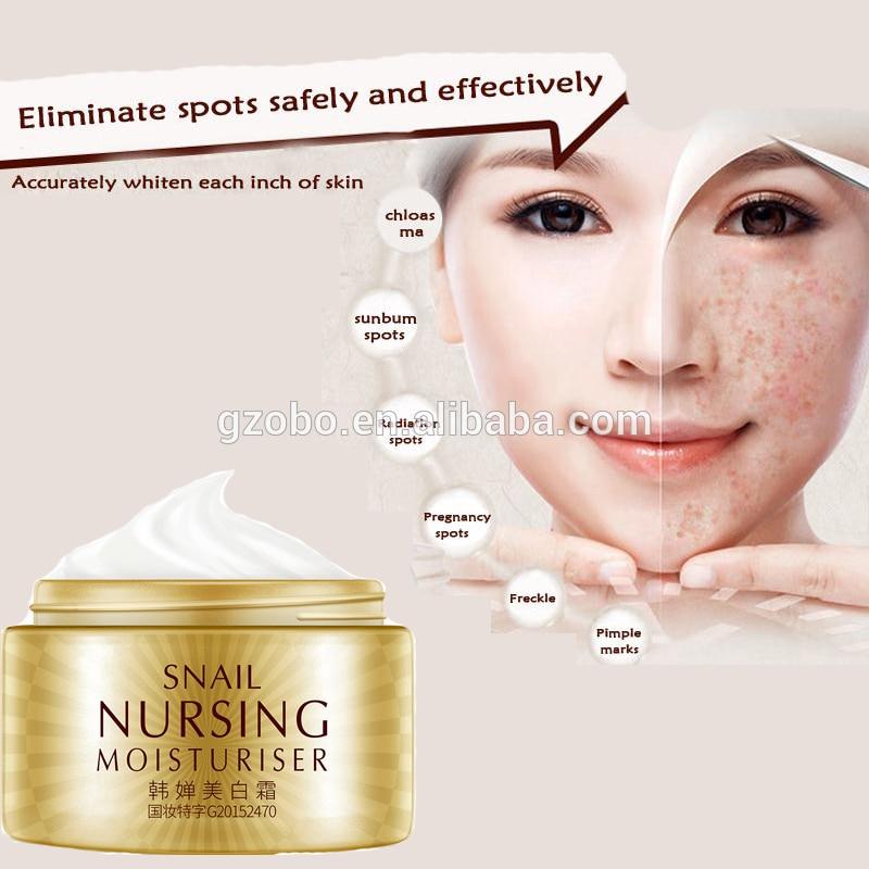 ROREC snail whitening moisturizing cream tender anti-aging Shrink pores skin cream acne treatment face skin care недорого
