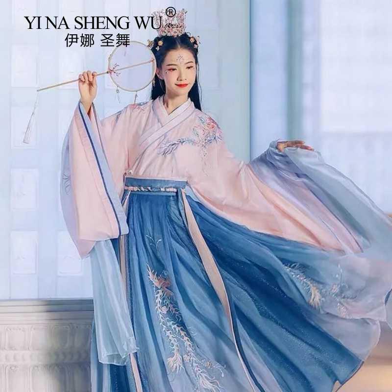 جديد السيدات Hanfu النمط الصيني القديم النمط التقليدي فستان الزفاف فانتازيا النساء أزياء تنكرية ملابس النساء القديمة