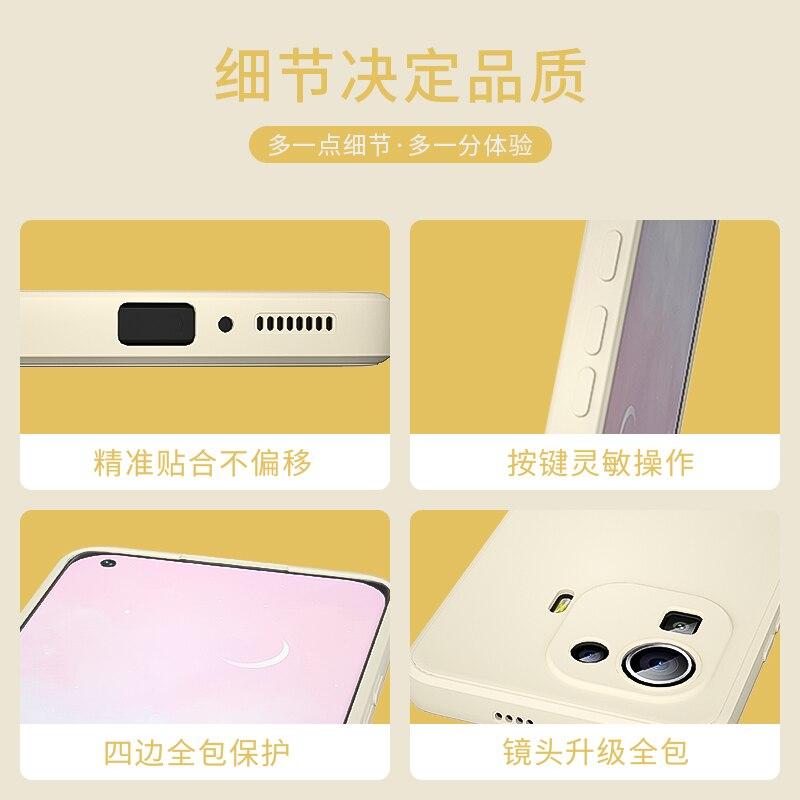 Anime Slam Dunk Cute Liquid Silicone Soft Cover For Xiaomi Mi 11 Ultra 11i 11X 10 10T 10S 9 SE Pro Lite Youth Phone Case