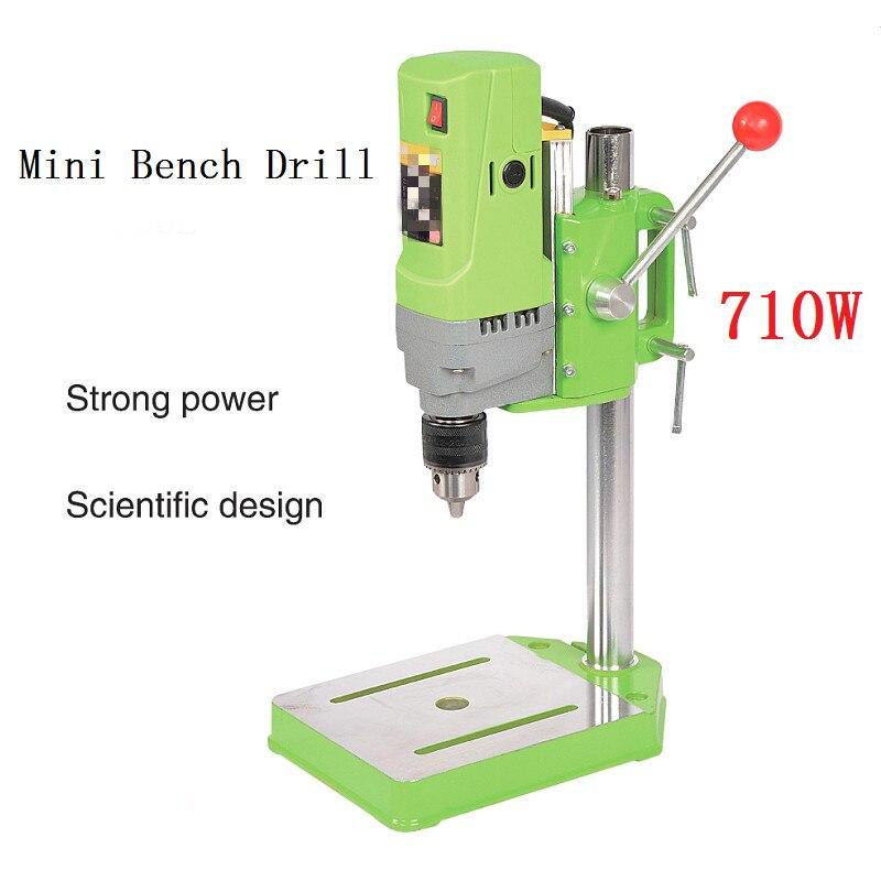 High-precision Drilling Machine Desktop Small Portable Convenient Electric Drilling Machine Table 220V 710W