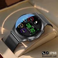 Новинка 2021, мужские Смарт-часы, пульсометр, кровяное давление, сенсорный экран, спортивные фитнес-часы, Bluetooth для Android iOS, Смарт-часы