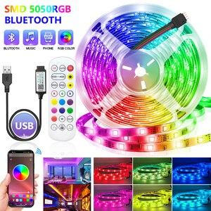 Светодиодная ленсветильник 1-30 м с Bluetooth, USB 5050, RGB-подсветильник ка, SMD, 5 в постоянного тока, гибкая светодиодная лента, лента для телевизора, настольного экрана, подсветильник Ки диода