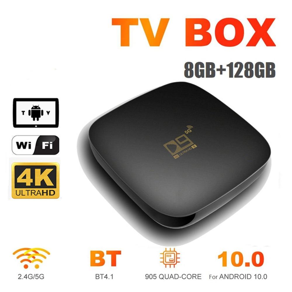 8 + 128GB D9 مربع التلفزيون الذكية 100Mbps 2.4G/5G المزدوج واي فاي RJ45 لنظام أندرويد 10.0 إيثرنت 4K فك رباعي النواة معالج أي آر إم كورتكس A53 لاعب