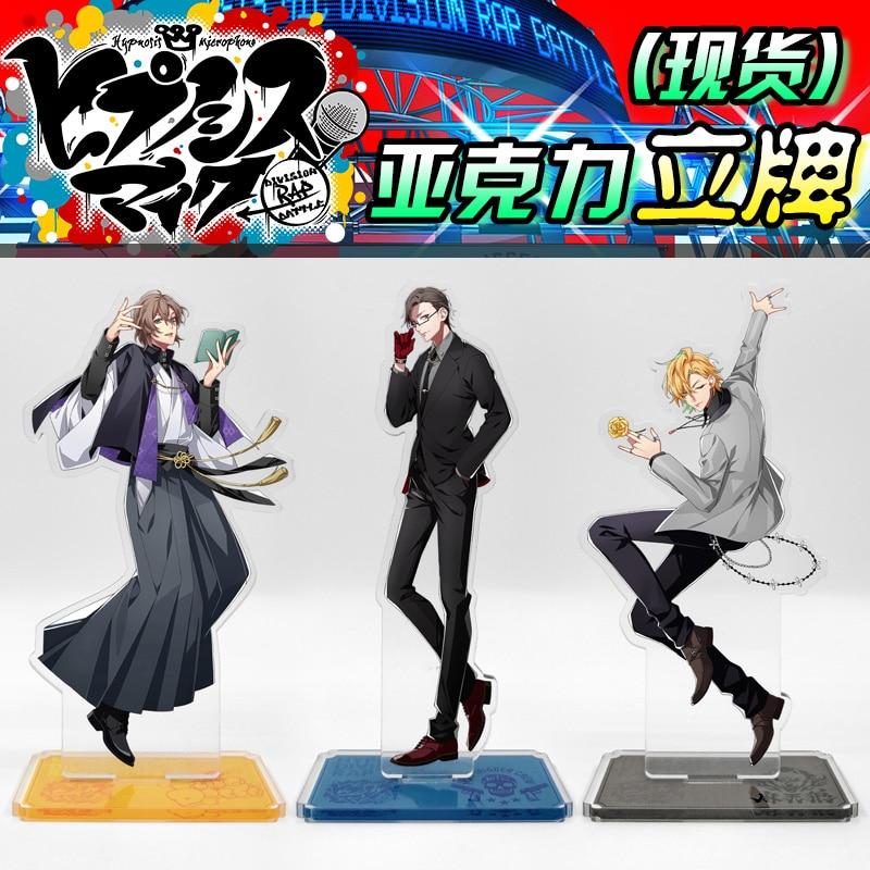 La hipnosis micrófono División batalla de Rap BL figura acrílica con soporte Izanami Fujiya DOPPO Yamada Ichiro Yumeno Gentaro modelo placa decoración juguete