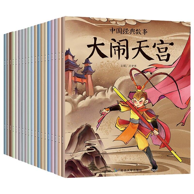 От 6 до 8 лет в китайском стиле книги античной мифологии 20 сказка ученики внеучебные чтения книги для сна из Сторибрука по