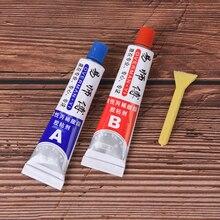2PCS AB Epoxy Resin Contact Adhesive Super Liquid Glue for Glass Metal Ceramic Office School Supplies