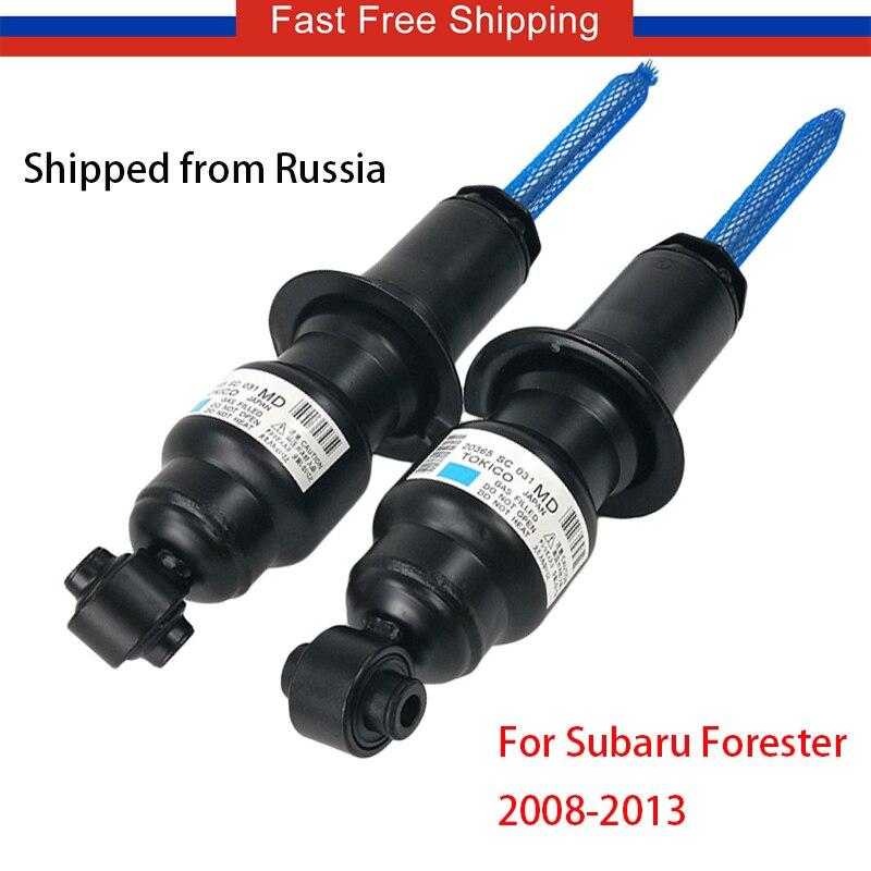 شحن مجاني 2 قطعة الخلفي صدمة امتصاص تعليق لسوبارو فورستر 2008-2013 20365SC033 20365SC030 20365SC031 20365SC032