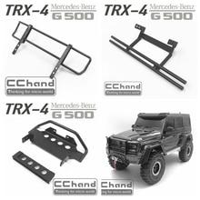 Cchand 금속 전면 상단/하단 범퍼 후면 범퍼 보호 TRX-4 g500 g63 rc 자동차 장난감