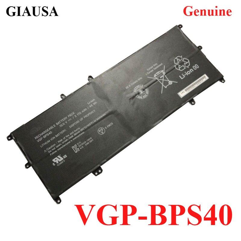 Батарея BPS40 для Sony Flip SVF, 15A, SVF15N17CXB, SVF15NB1GL, SVF15NB1GU, SVF15NA1GL, SVF15NA1GU, оптовая продажа