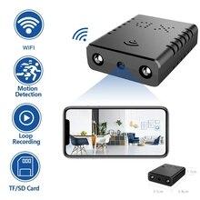 1080P Mini Camera WiFi XD Smart Wireless Camcorder ip Smallest Mini Camcorder Sport Micro Camera Loo