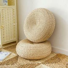 Tatami coussin rond paille tapis chaise coussin de siège oreiller naturel écologique plancher Tablemat ménage assis coussin Yoga siège tapis