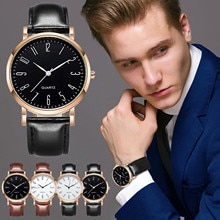 2021 New Mens Classic Watches Leather Belt Men Simple Business Analog Quartz Wrist Watch For Man Gif