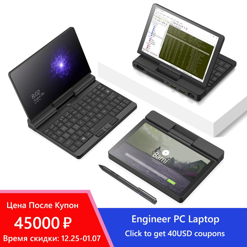 OneMix A1 Engineer PC Laptop Business Notebook with Multi Ports, 7 Inch Pocket Computer 8GB RAM 512G