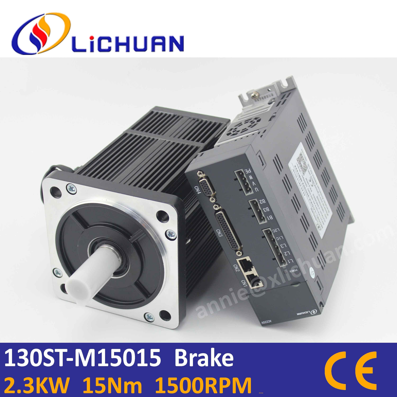 2.3KW Servo motor with brake 130ST-M15015ZB 2300w servo drive kit 15Nm 1500rpm AC 220V servo kit 2500 line Lichuan servo