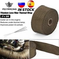 pqy 2x 5meter premium exhaust heat wrap manifold wrap titanium lava fiber 4 pcs ties pqy1905t