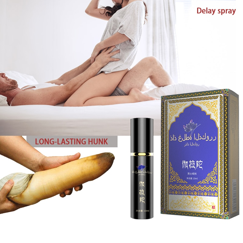 Men's spray delay product India god oil golden gun does not fall spray adult products fun male anti-