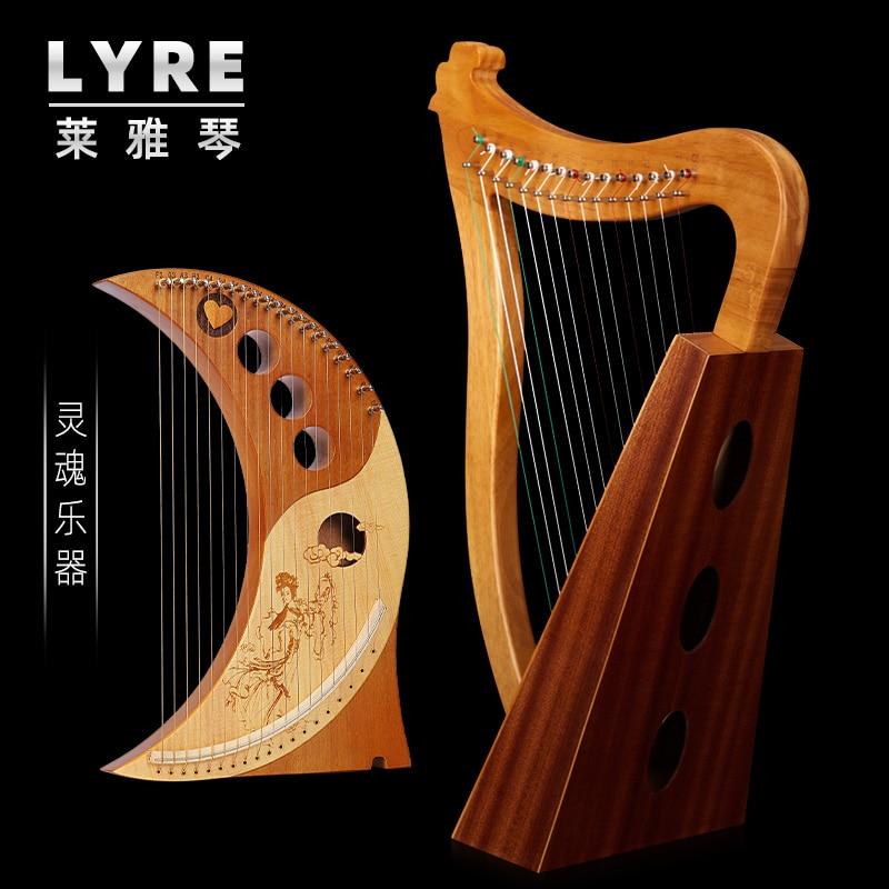 Celtic Case Music Harp Instrument Kit Small Lyre Harp 19 String Solid Wood Mahogany Frends Lira Musikinstrumente Decor HX50SQ enlarge