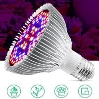 led grow light full spectrum e27 led growing bulb for indoor 30w 50w 80w aluminum hydroponics flowers plants led growth lamp